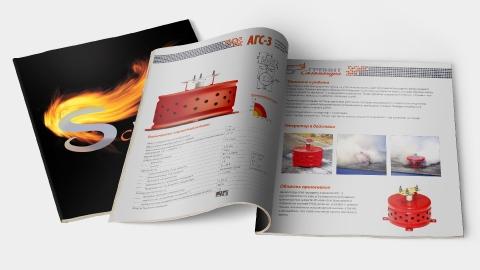 Разработка каталога продукции компании Гранит-Саламандра